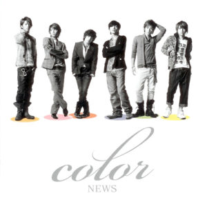 news_color