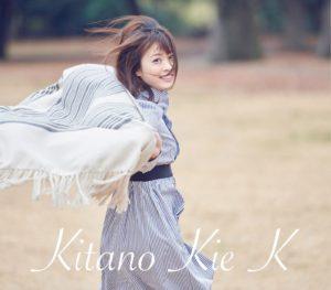 kitano_key
