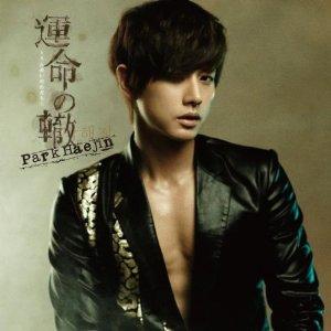 paku_unnmei