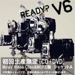 v6_ready